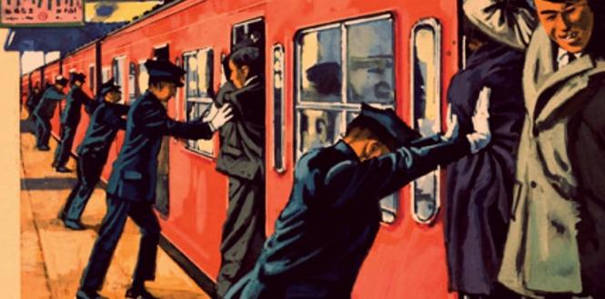 Trem Japão Empurradores de gente Vida de Pimenta