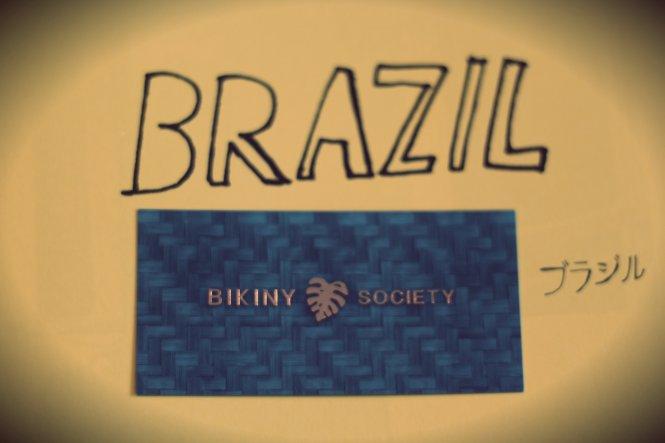 Bikini Society 4